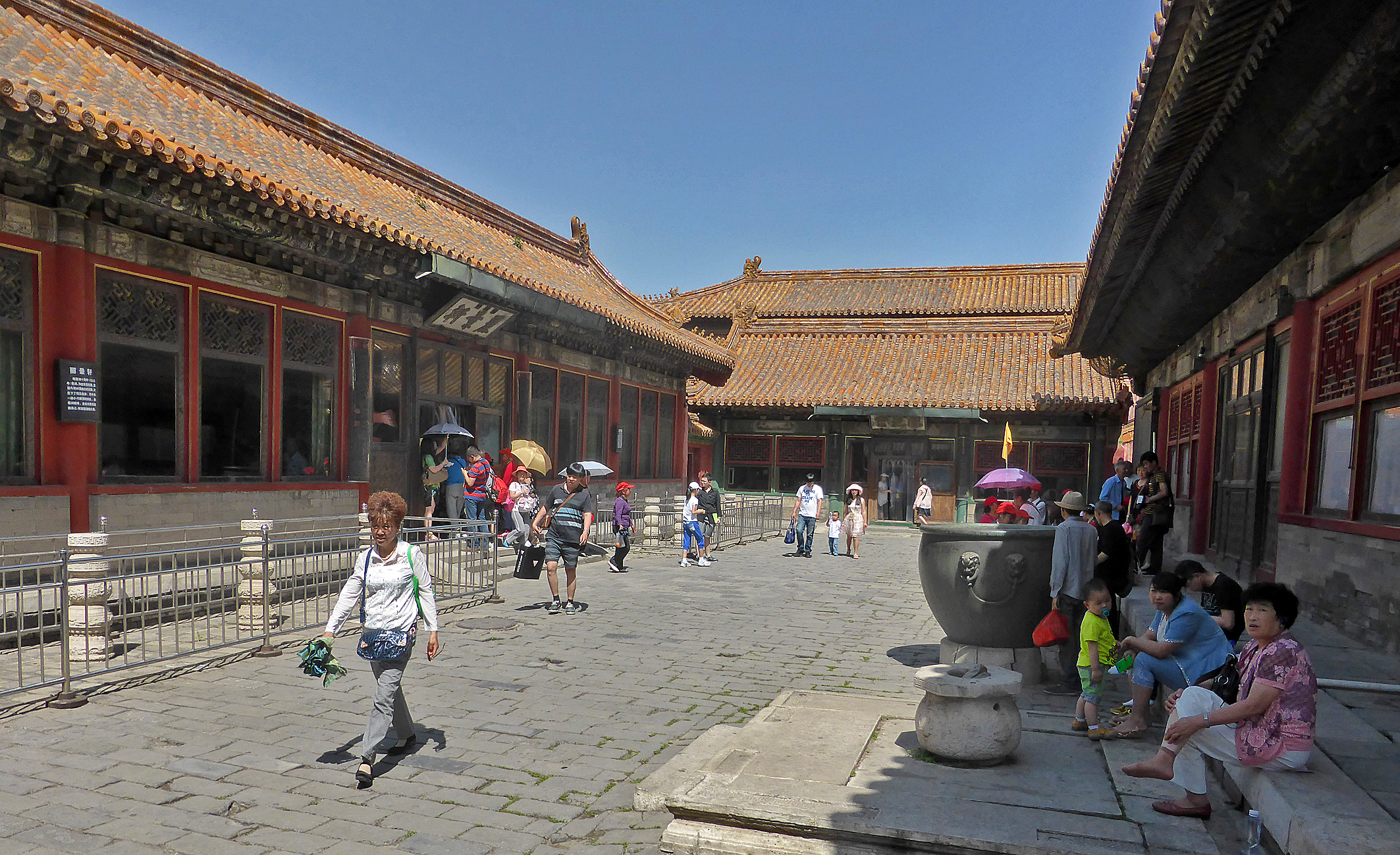 Cixi's Hall 0666: Beijing Forbidden city, Palace of Gathering Elegance.