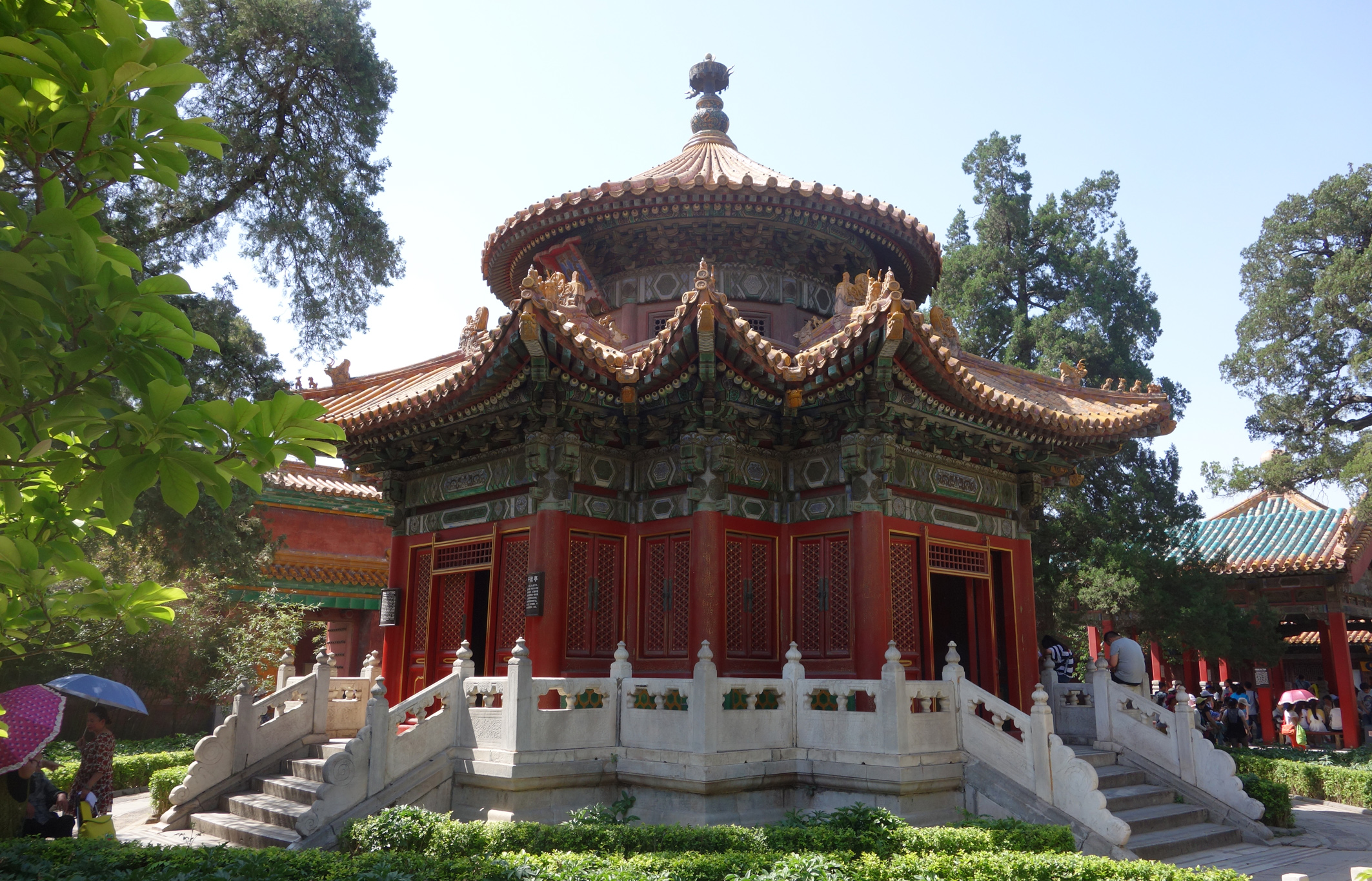Landscape architecture the forbidden city of china