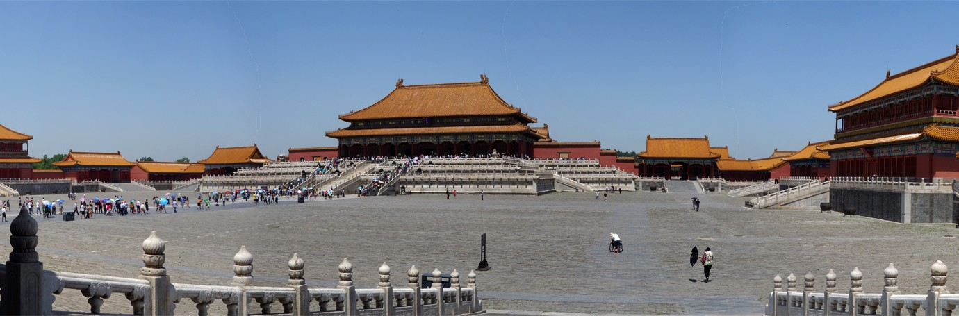 Forbidden City Outer courtyard