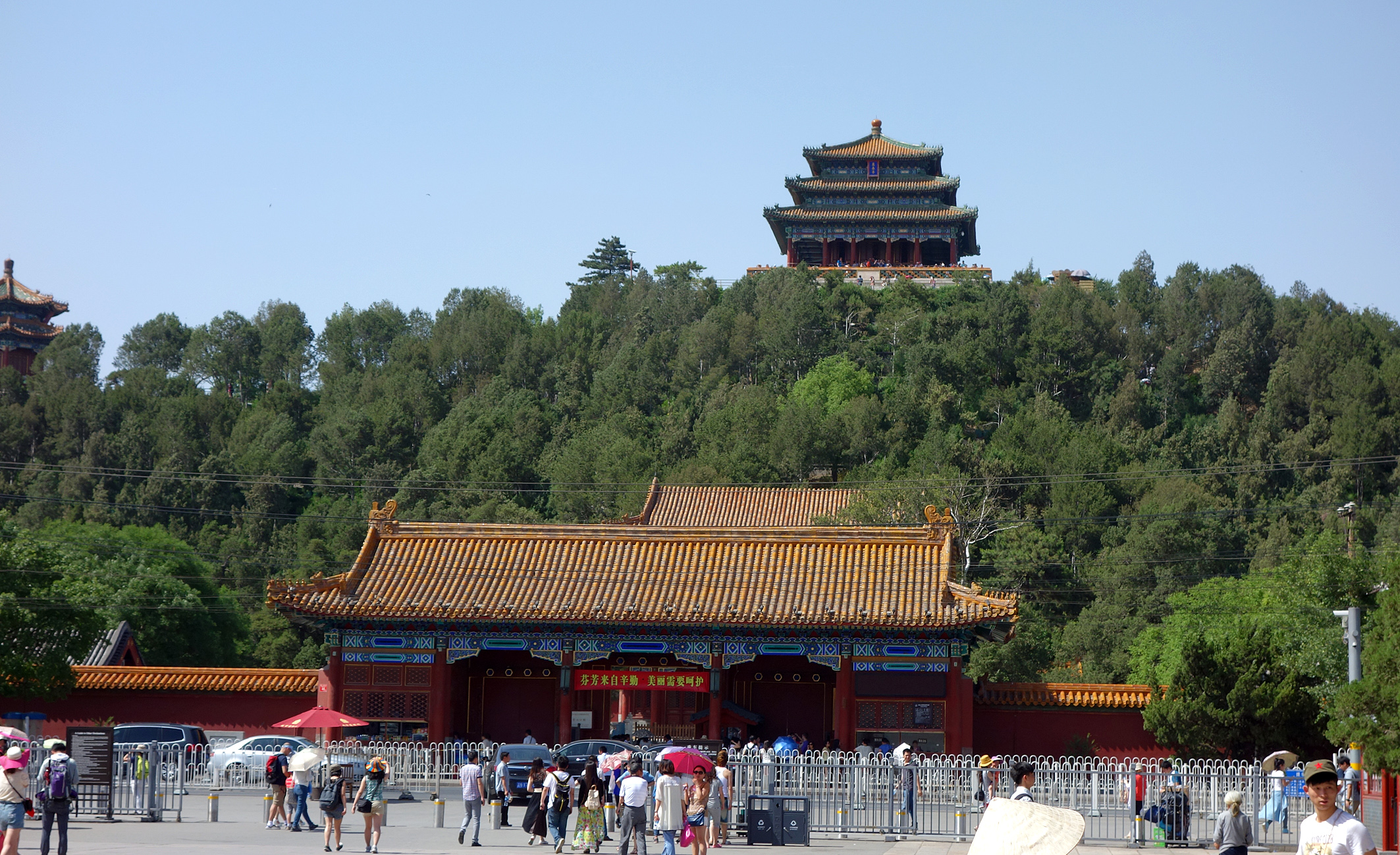 Beijing: Jingshan Hill, formed from spoil from the moat