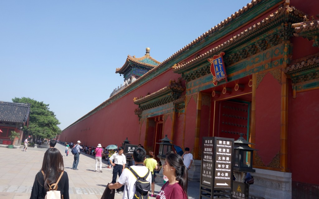 Forbidden city: Northern Gate