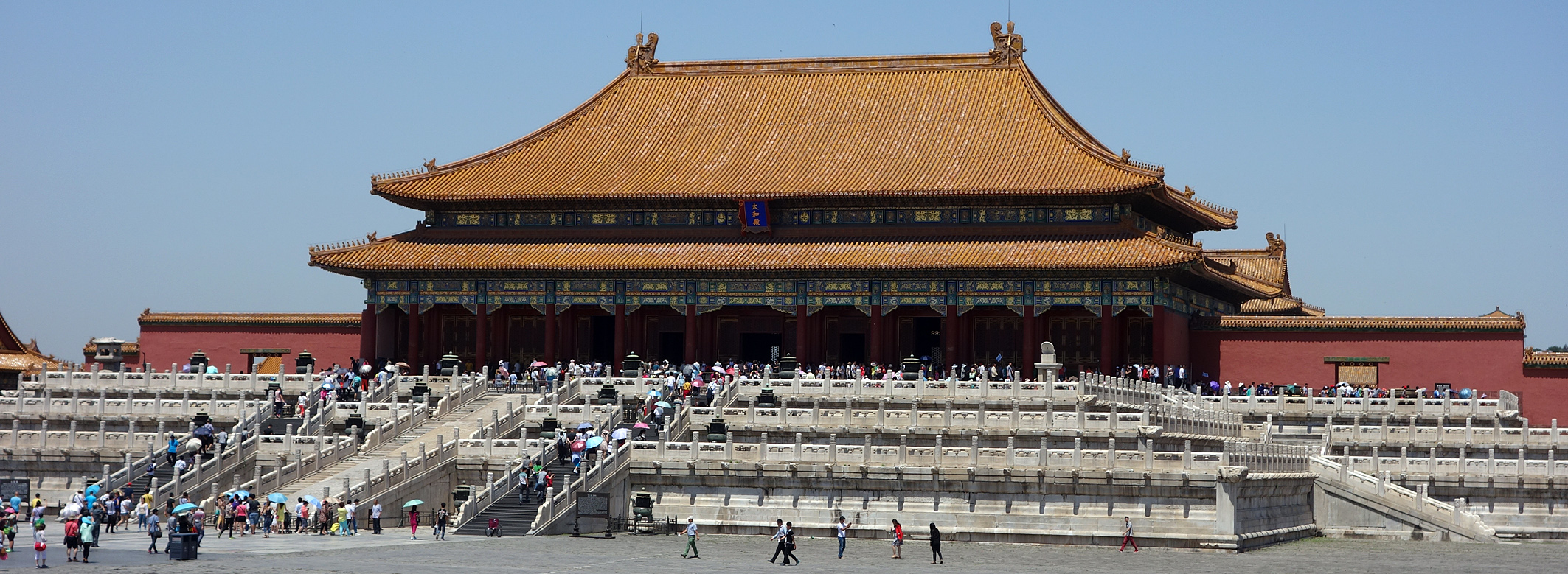 Visiting Ancient China: Hall of Supreme Harmony, Beijing