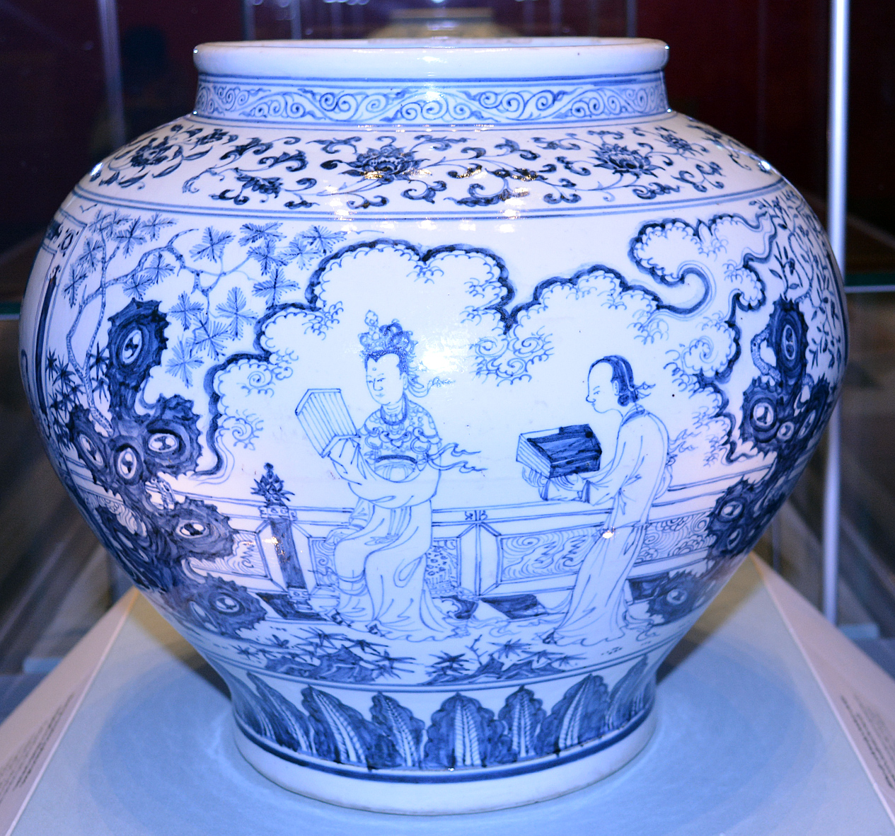 Chinese Ming jar