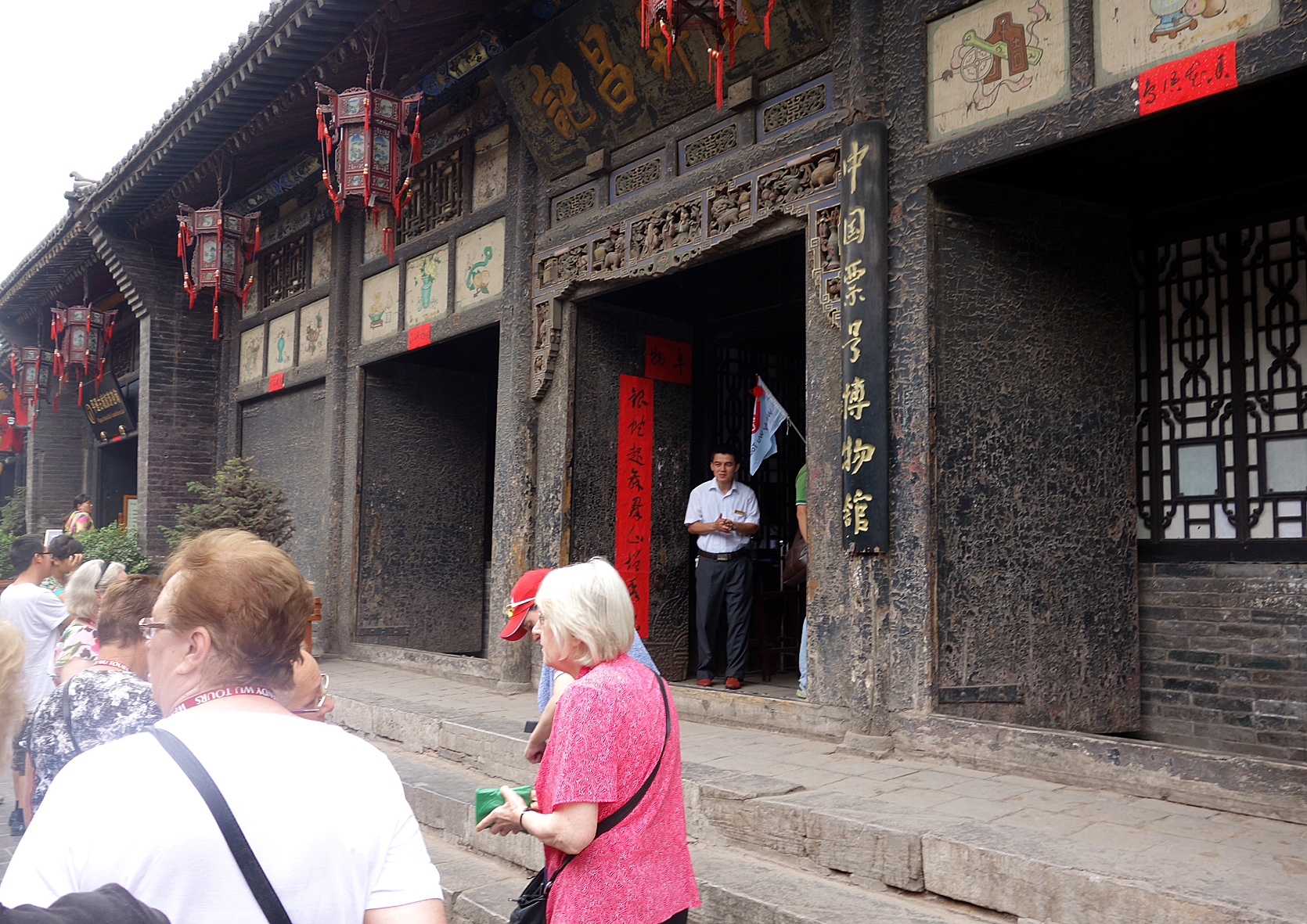 Pingyao street frontage of Ri Sheng Chang bank