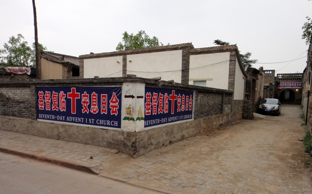 Pingyao Seventh Day Adventist church