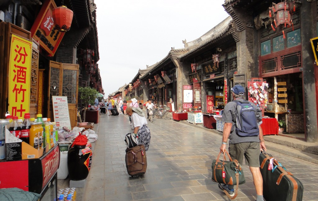 Pingyao West Street