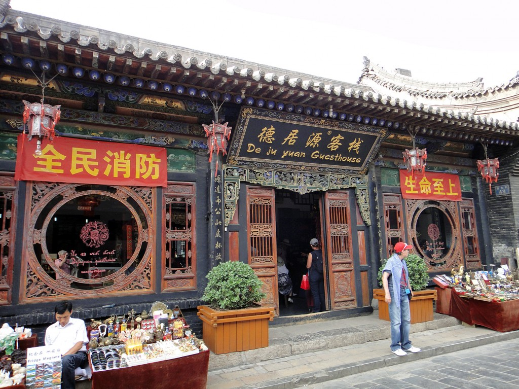 Pingyao Guest house entrance