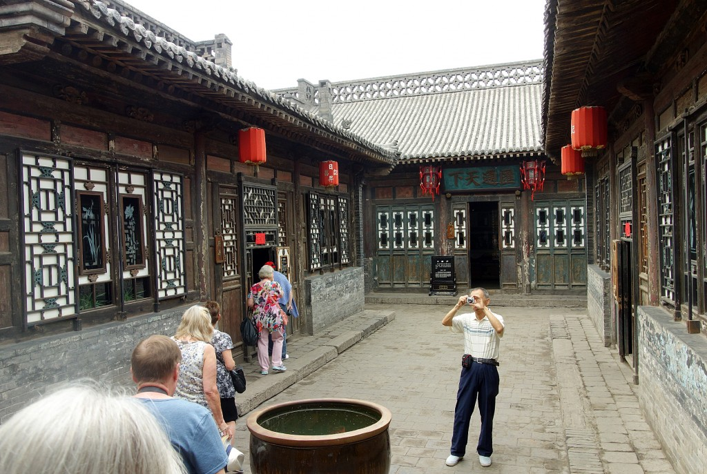 Pingyao bank  Inner courtyard