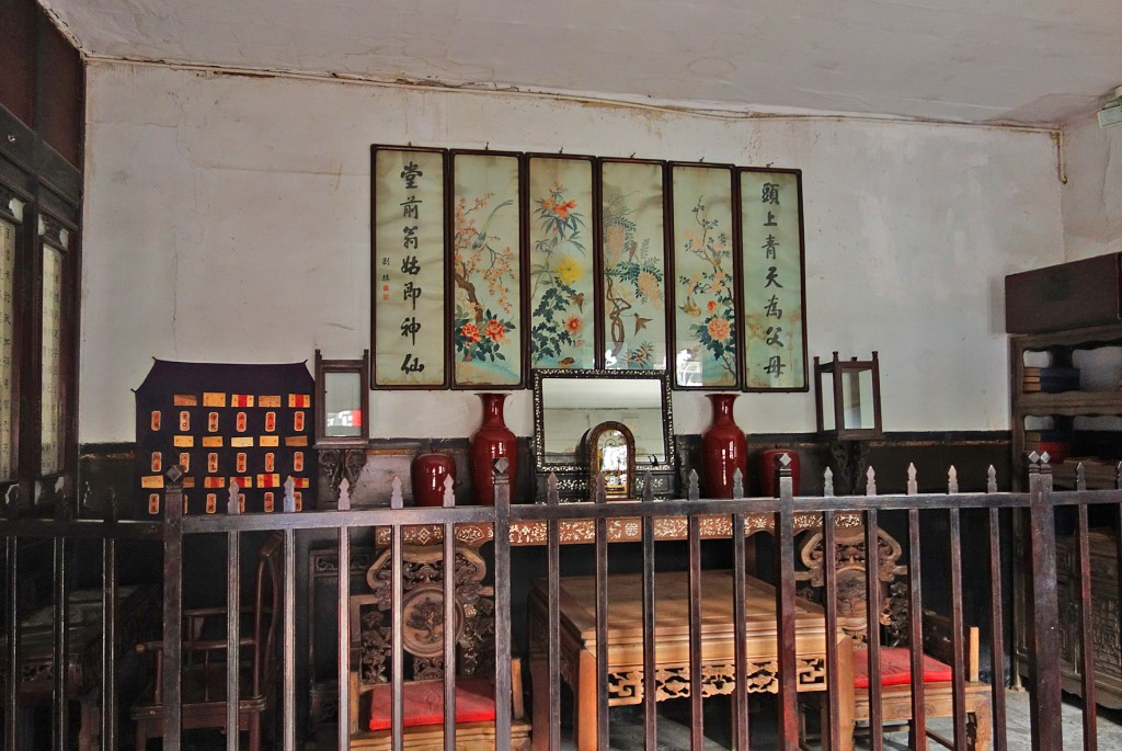 Pingyao bank message room