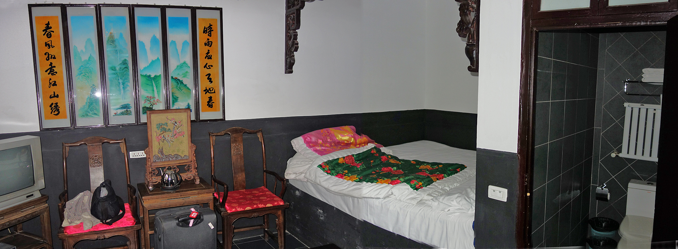 Pingyao - living room and bedroom