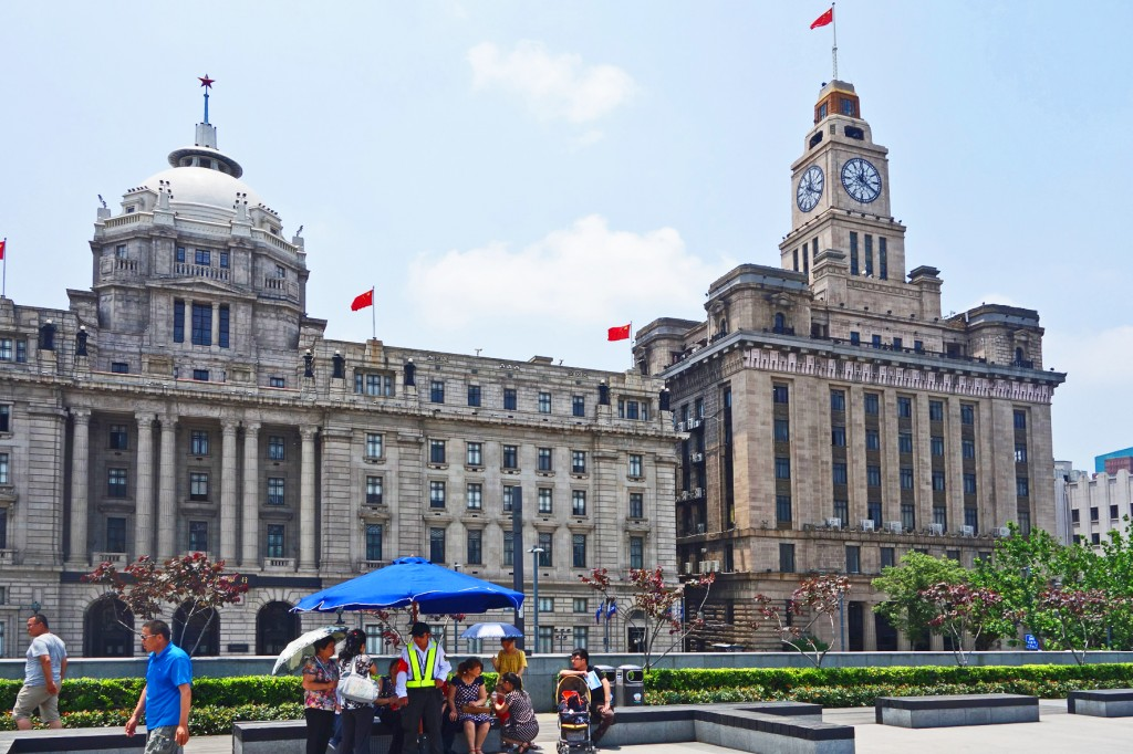 Shanghai: Customs house  and HSBC bank