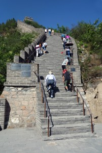 Great Wall of China - steps