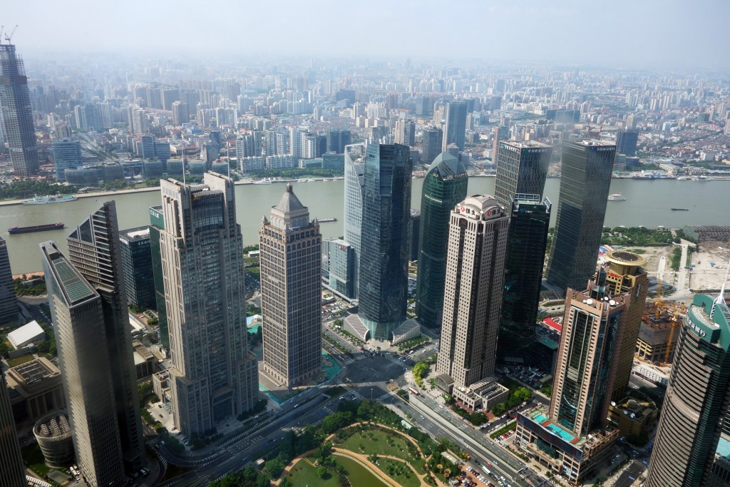 Shanghai: View from Jinmao tower