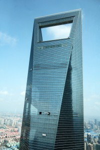World Financial Centre